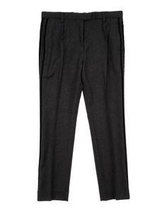 Повседневные брюки Marie Chantal