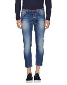 Джинсовые брюки BE Able Infinity AND Beyond