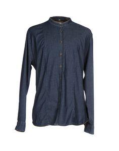 Джинсовая рубашка Q1