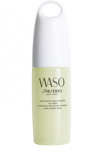 Мгновенно матирующая увлажняющая эмульсия Waso Shiseido