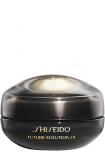 Крем для восстановления кожи контура глаз и губ Future Solution LX Shiseido