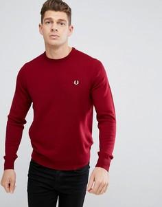 Бордовый джемпер из мериносовой шерсти с круглым вырезом Fred Perry - Красный