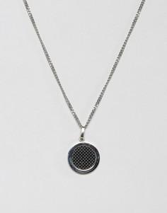 Серебристое ожерелье с кольцом-подвеской Seven London - Серебряный