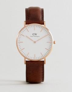 Часы с кожаным коричневым ремешком 36 мм Daniel Wellington DW00100039 - Коричневый