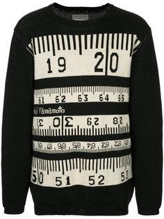 Tape Measure jumper Yohji Yamamoto Vintage