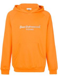 long sleeved printed hoodie Gosha Rubchinskiy ГОША РУБЧИНСКИЙ