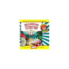 """Аудиоэнциклопедия """"Великие путешествия"""", CD Детское издательство Елена"""