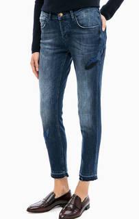 Укороченные джинсы бойфренды Rich&Royal