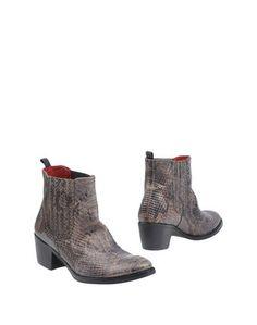 Полусапоги и высокие ботинки Vitelo Zapatos