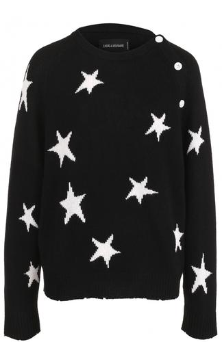 Кашемировый пуловер с принтом в виде звезд Zadig&Voltaire