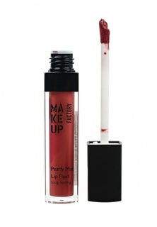 Блеск для губ Make Up Factory