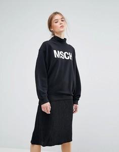 Oversize-свитшот с высоким воротом и логотипом Moss Copenhagen - Черный