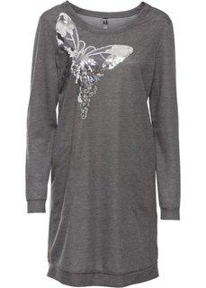 Трикотажное платье с карманами (серый меланж) Bonprix