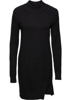 Удлиненный пуловер с разрезом (черный) Bonprix