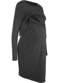 Для будущих мам: платье с функцией кормления (антрацитовый меланж) Bonprix