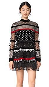 DODO BAR OR Amaliya Velvet Mini Dress