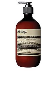 Бальзам для тела - Aesop