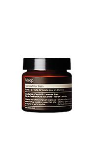 Бальзам для волос - Aesop