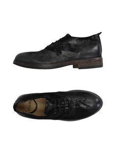 Обувь на шнурках Studio