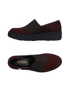 Низкие кеды и кроссовки Ambra