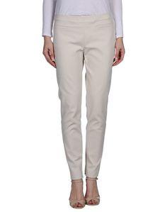 Повседневные брюки MAX Mara Studio