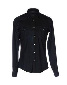 Джинсовая рубашка ROŸ Rogers DE Luxe