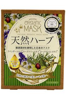 Маски органические 7 шт. JAPAN GALS