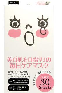 Курс масок для лица JAPAN GALS