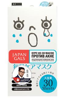Маски для лица против акне JAPAN GALS