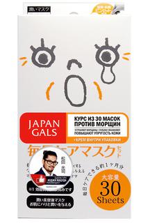 Курс масок и крема для лица JAPAN GALS