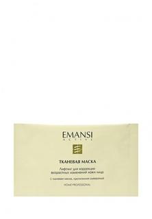 Тканевая маска для лица Emansi