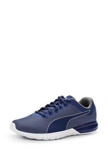 d9f25e902 Купить мужские кроссовки в интернет-магазине Lookbuck | Страница 503