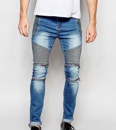 Синие выбеленные джинсы скинни в байкерском стиле с молниями Liquor N Poker - Синий