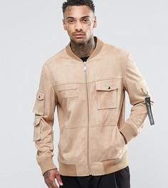 Куртка в стиле милитари из искусственной замши Underated - Светло-серый