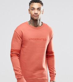 Свитшот Underated - Рыжий