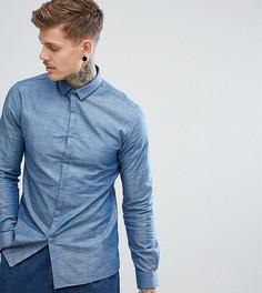 Джинсовая рубашка со скрытой планкой и прямой нижней кромкой Noak - Темно-синий