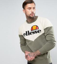 Свитшот с классическим логотипом Ellesse - Светло-серый