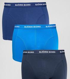 3 пары боксеров-брифов Bjorn Borg - Синий