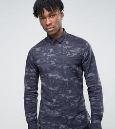 Строгая рубашка скинни с абстрактным принтом Noak - Темно-синий