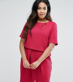 Фактурное двухслойное платье мини ASOS CURVE - Розовый