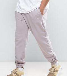 Серые джоггеры с логотипом Puma PLUS эксклюзивно для ASOS 57533101 - Серый