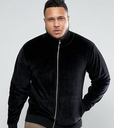 Велюровая спортивная куртка ASOS PLUS - Черный