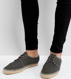 Сетчатые эспадрильи на шнуровке Hudson London эксклюзивно для ASOS - Серый