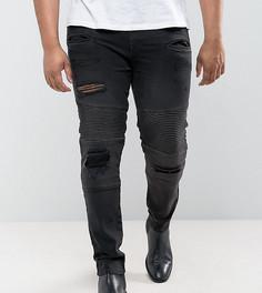Суперузкие джинсы в байкерском стиле с рваной отделкой ASOS PLUS - Черный