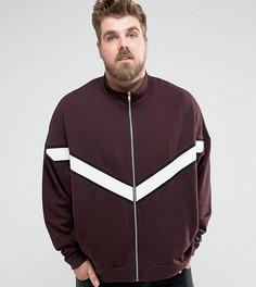 Свободная трикотажная куртка со вставками ASOS PLUS - Красный