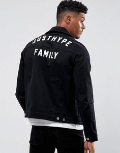 Черная джинсовая куртка с принтом Hype - Черный