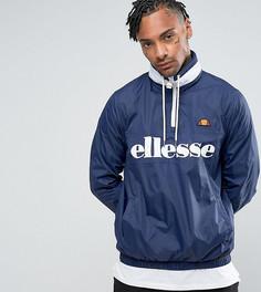 Темно-синяя куртка Ellesse - Темно-синий