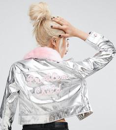 Свободная куртка с воротником из искусственного меха Lazy Oaf - Серебряный