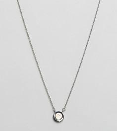 Серебристое ожерелье с подвеской Aetherston - Серебряный