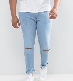 Выбеленные джинсы скинни с рваными коленями Jacamo PLUS - Синий